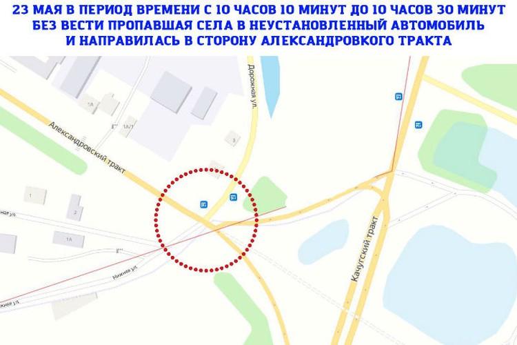 Место, где пропала женщина. Фото: ГУ МВД России по Иркутской области.