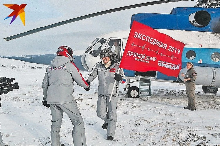 Андрей Малахов в 2019 году лично посетил перевал Дятлова