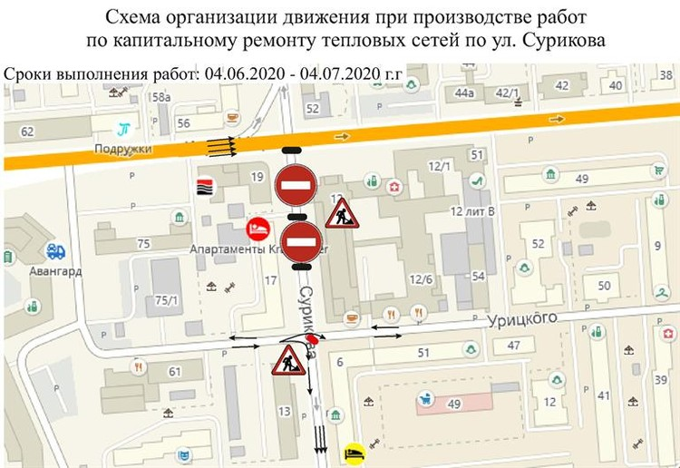 Улица Сурикова.