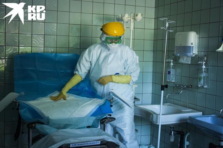 Врачи и медработники обеспечены всеми средствами защиты.