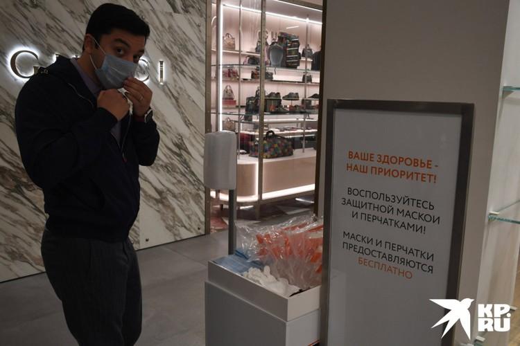 Пожалуй, это единственный магазин, где защитную маску и перчатки предлагают при входе.