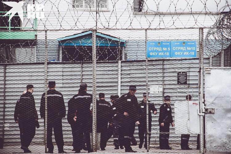 Заключенные исправительной колонии № 18.
