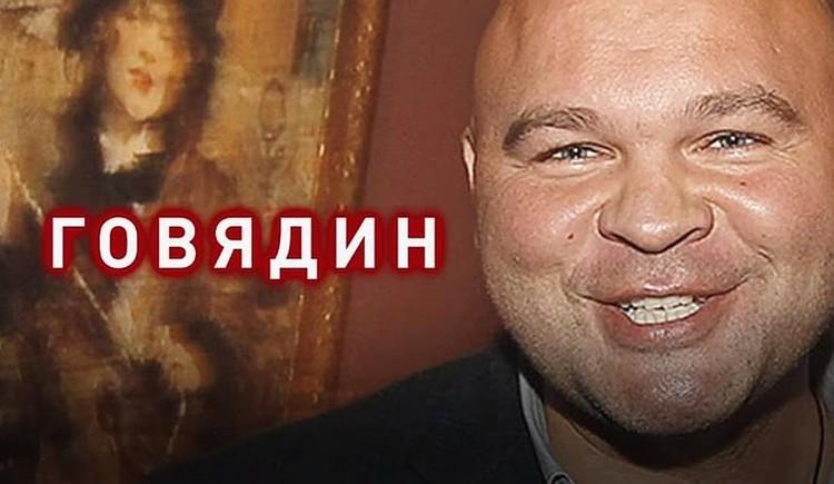 """Виктория встречалась с Сергеем Говядиным, владельцем компании """"Главпродукт"""". Фото: кадр видео."""