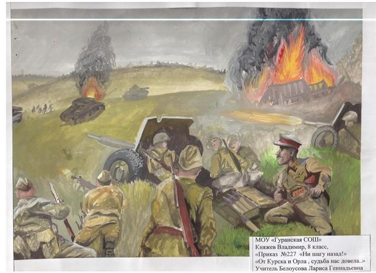 На рисунке - поле боя в самый разгар сражения.