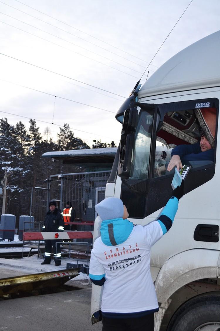Фото: Служба корпоративных коммуникаций Западно-Сибирской железной дороги - филиала ОАО «РЖД».