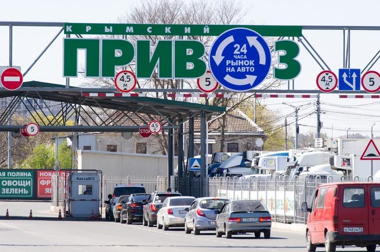 По данным КП-Крым, взрыв мог произойти на рынке Привоз.