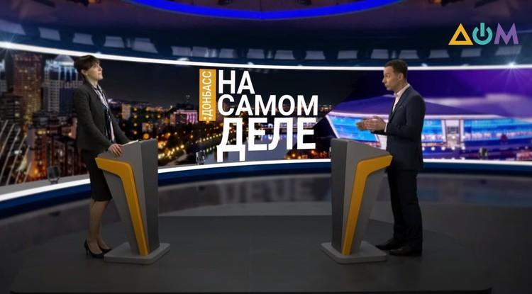 """Насладиться"" авторскими программами телеканала на территории ЛДНР непросто - не ловит. Фото: YouTube/Телеканал ДОМ"