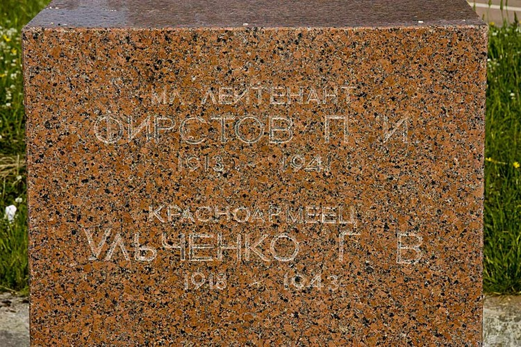 Имя прадеда увековечено на мемориале «Взрыв». Фото: личный архив Дмитрия Хобта.