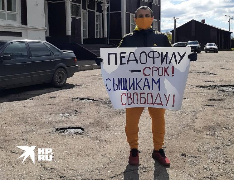 Участник пикета в поддержку оперов. Фото предоставлено Иваном Кулаковым