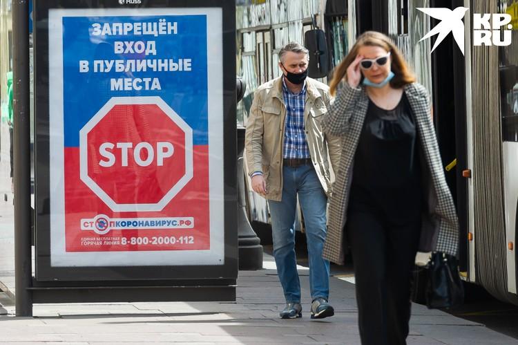 По словам вирусолога Александра Семенова, мутировать вирус перестанет, когда у человечества разовьется популяционный иммунитет.