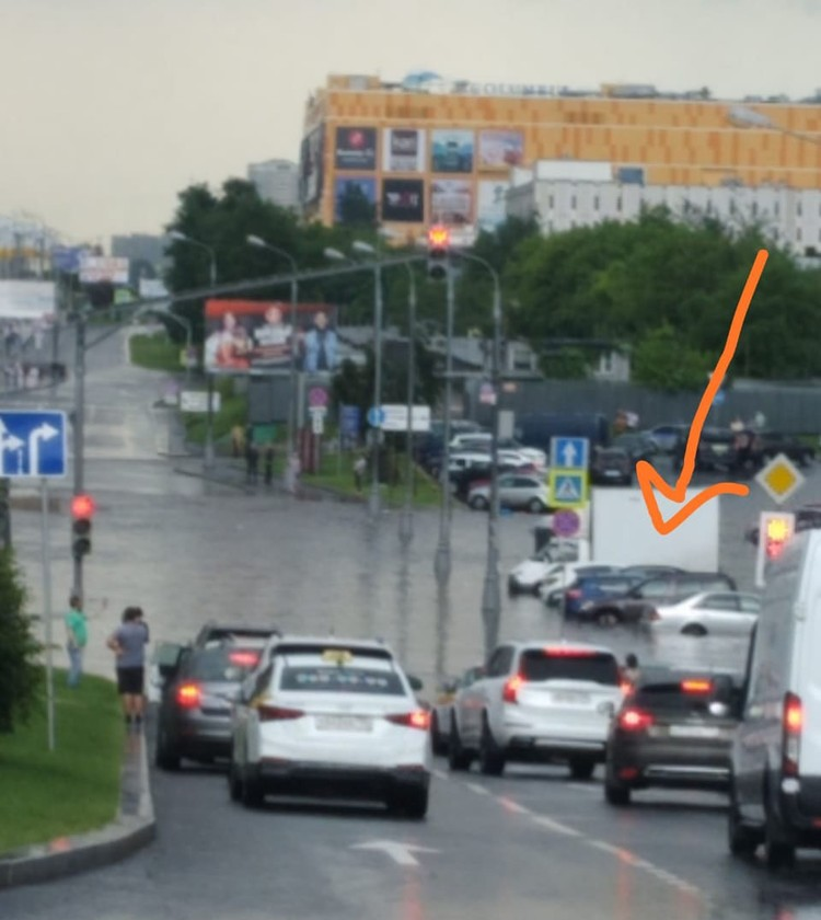 Район метро Южное.
