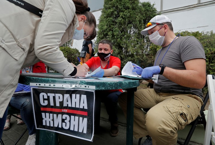 Белорусские оппозиционеры ведут сбор подписей за своего кандидата в президенты