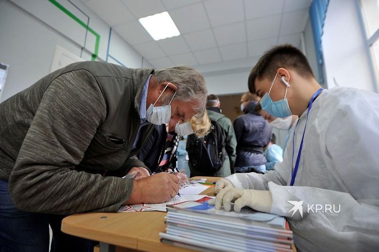 Те, кто уже проголосовал, могли оставить свой голос также и в поддержку заявки Екатеринбурга на присвоение почетного звания «Город трудовой доблести».