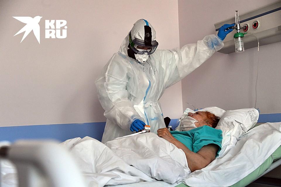 «Комсомолка» узнала подробности, как медики и ученые спасали тяжелых пациентов Фото: Иван МАКЕЕВ