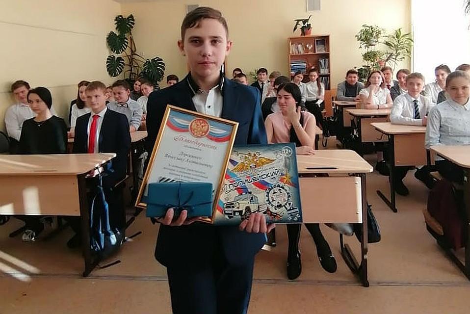 В ноябре 2019 года полицейские наградили Славу прямо перед всем его классом