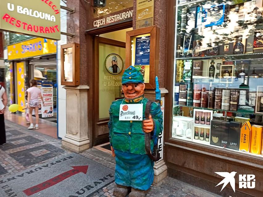 Чешская нация – это коллективный солдат Швейк, чья пухлая добродушная небритая физиономия украшает множество кабачков в Праге.Фото: ДАРЬЯ АСЛАМОВА