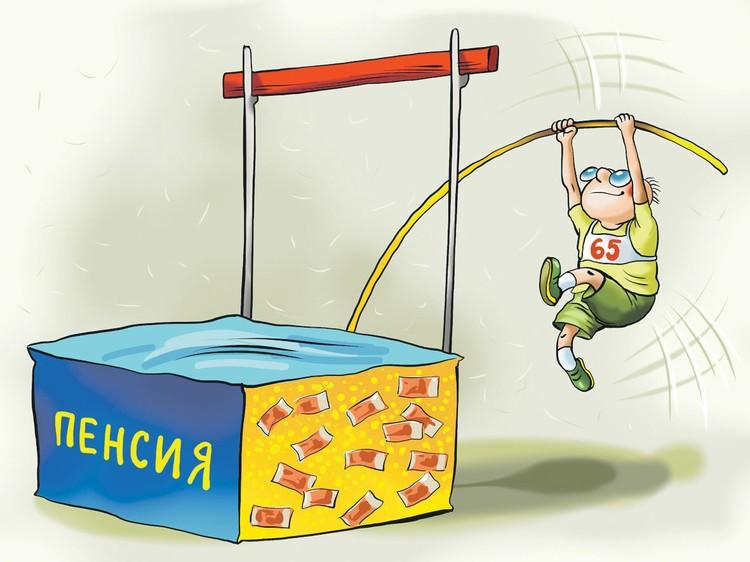В России почти 50 млн пенсионеров.