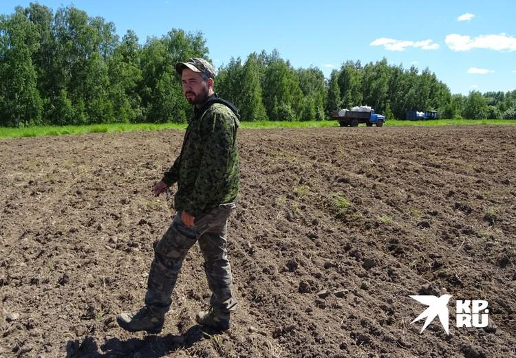 """Фермер Иван Собко: """"Из телевизора говорят о поддержке малого агробизнеса, а у меня шмон в это время проходит, осложняя работу""""."""