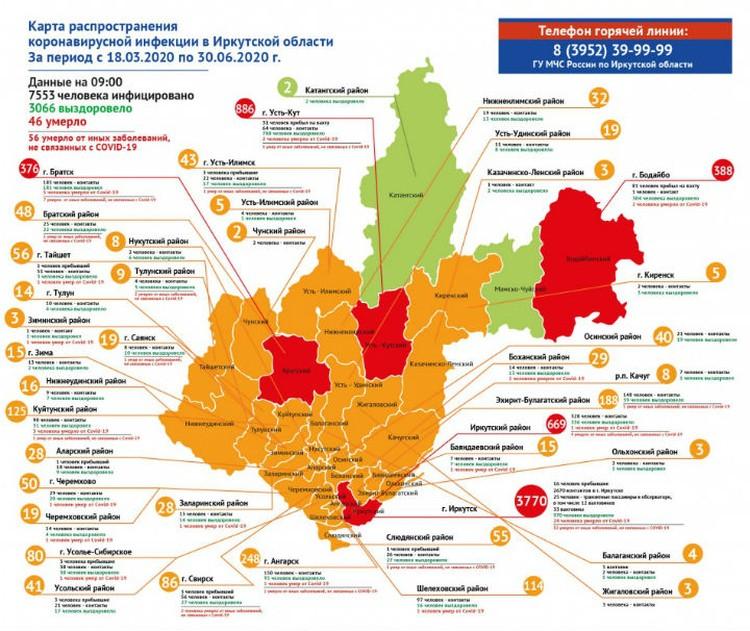 Так выглядит карта распространения коронавируса в Иркутской области на 30 июня. Фото: правительство Иркутской области.