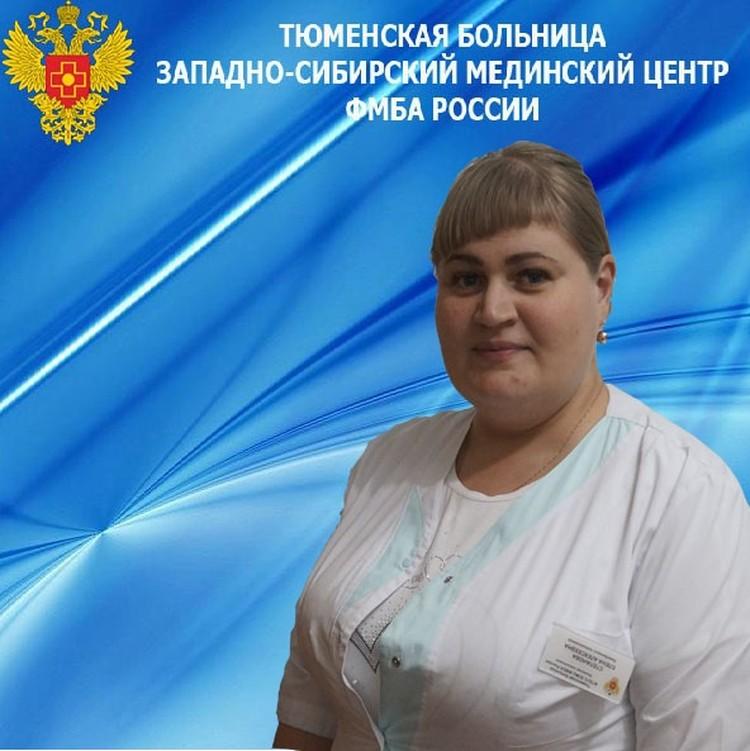 Врач Елена Степанова, дозвонившаяся до того света. Фото: Западно-Сибирский медицинский центр ФМБА России