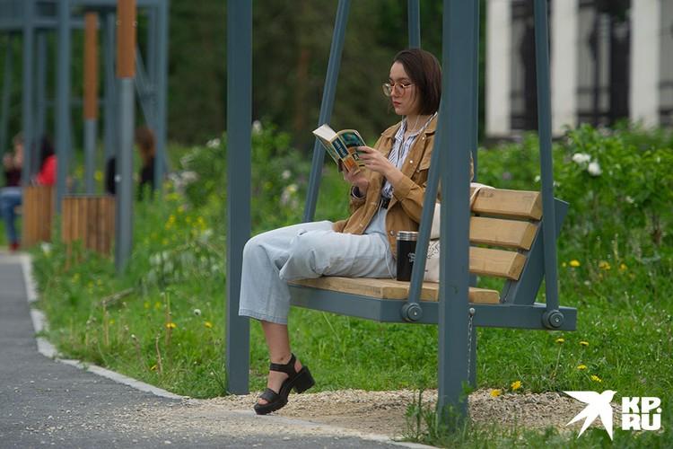 Желание побыть одному - вплоне естественно и не всегда говорит о депрессии