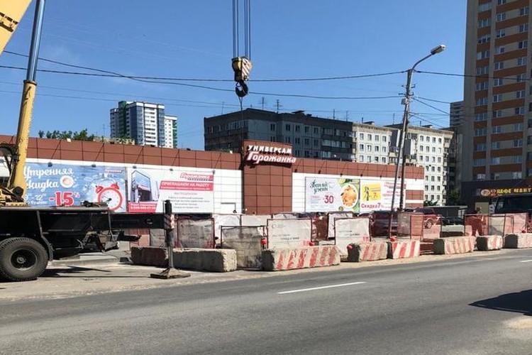 Ремонт планируют закончить 15 июля. Фото: мэрия Новосибирска