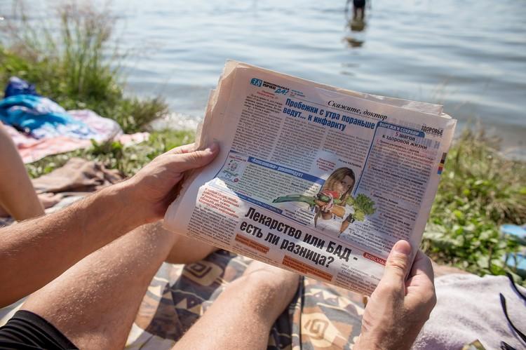 Удалось встретить на пляже нашего читателя, мир тесен!