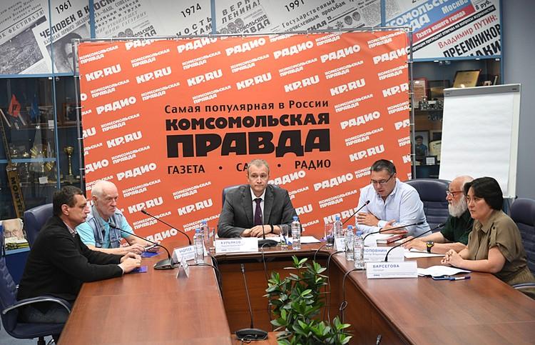 В пресс-центре «Комсомольской правды» обсудили одну из самых вероятных, по выводам Свердловской прокуратуры, версий загадочной гибели туристов на Северном Урале