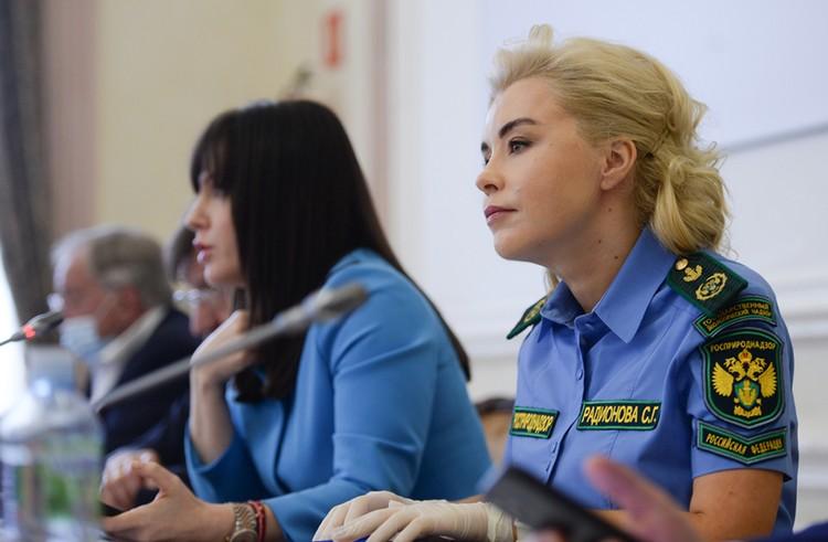 Светлана Радионова.
