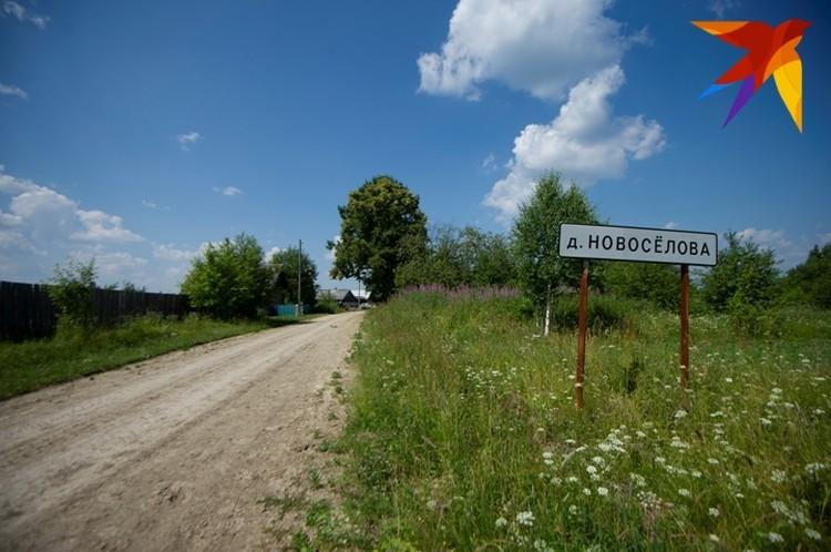 Новоселова находится в 300 км от Екатеринбурга.