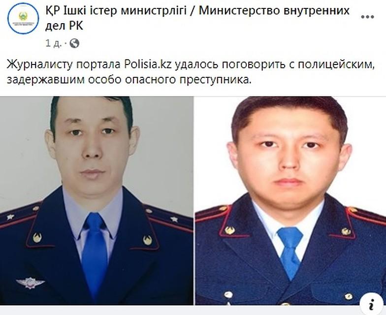 Бакытжан Бакиров (слева) вместе с напарником задержали подозреваемого Фото: facebook.com