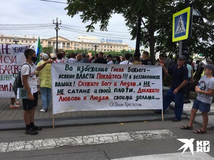 Сами же участники и их сторонники в очередной раз говорят о десятках тысяч вышедших поддержать бывшего губернатора хабаровчанах.