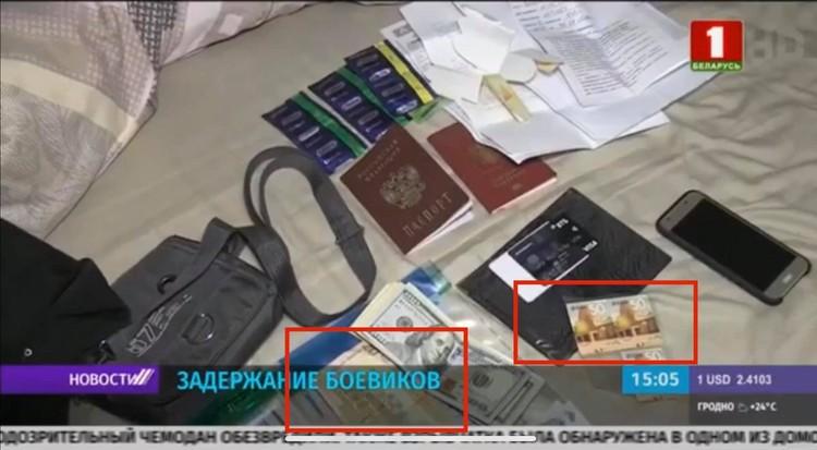 Задержанные в Белоруссии россияне направлялись в Судан