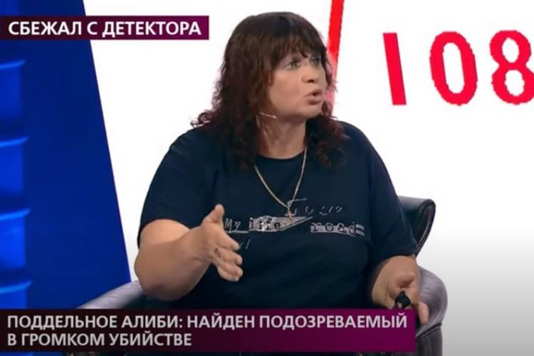 """Вера, дочь обвиненного в убийстве Вениамина Фото: """"На самом деле"""", Первый канал"""