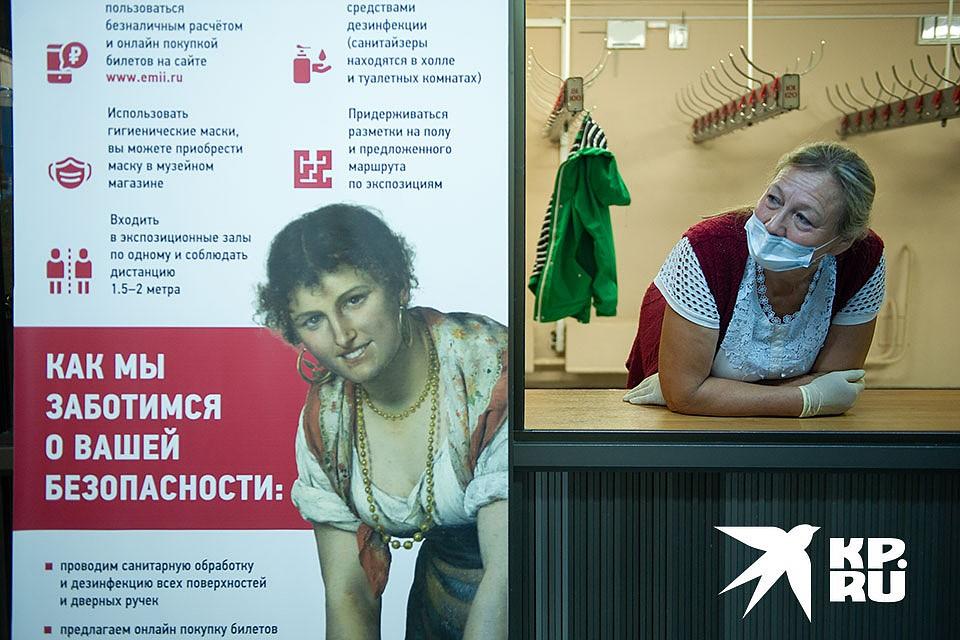 Нужно носить маски в общественных местах Фото: Алексей БУЛАТОВ
