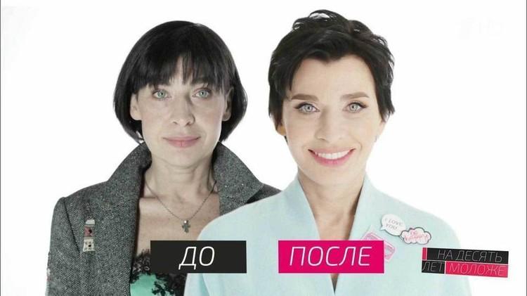 Алиса Мон не прошла кастинг Первого канала. Фото: 1tv.ru