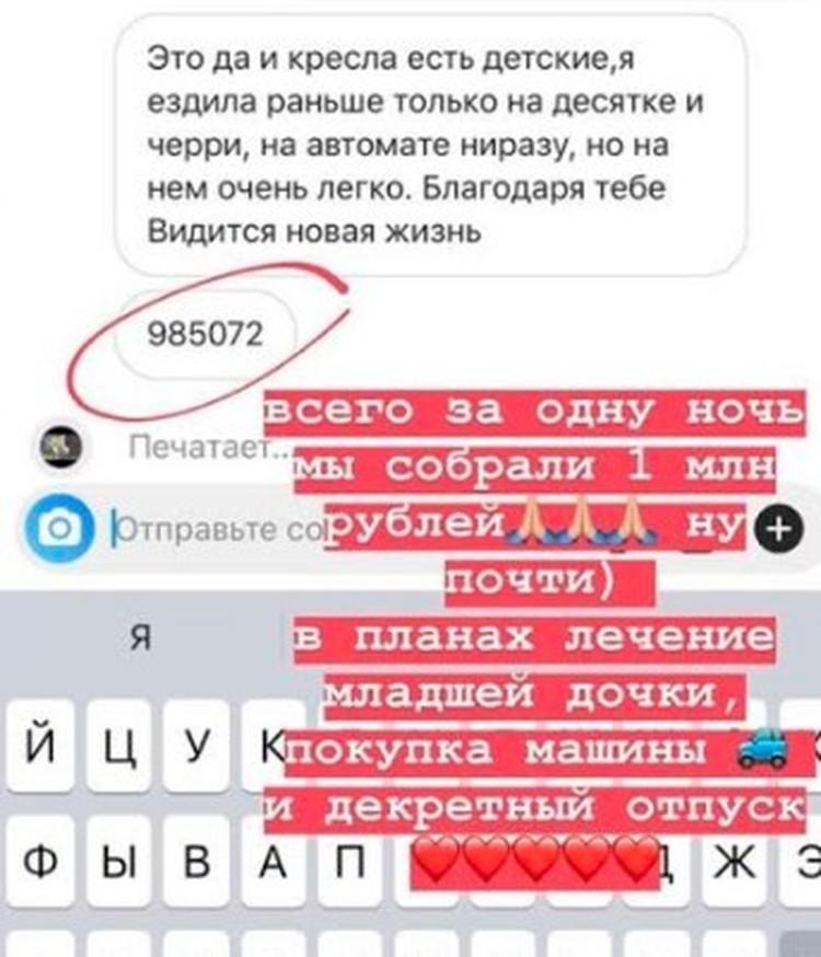 Сколько зарабатывает лже-курьерша на доверчивых москвичах, никто точно не знает.