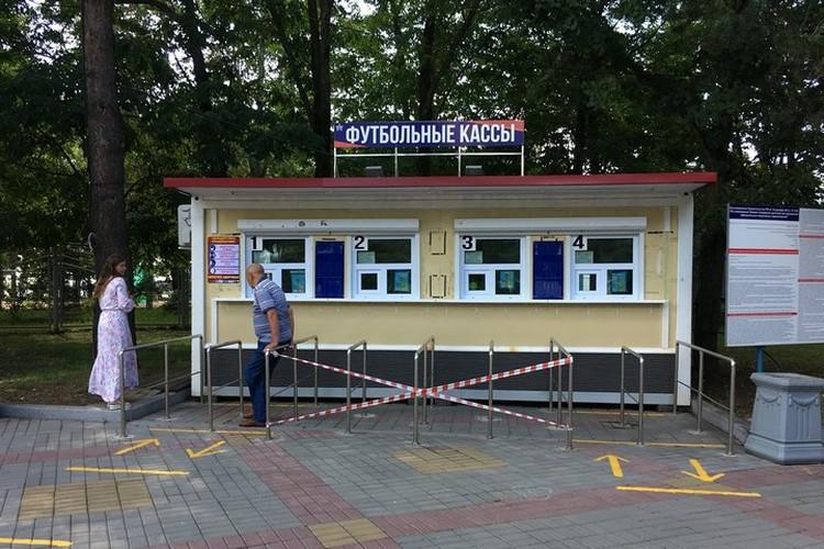 В Хабаровске открываются футбольные кассы