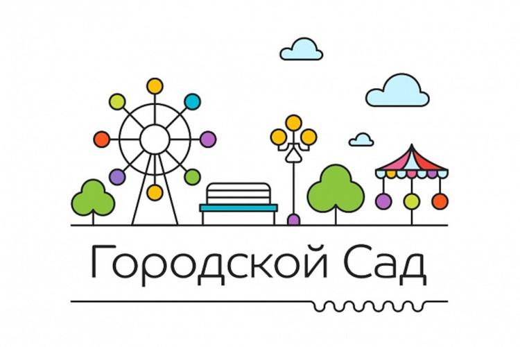 15 и 16 августа Фестиваль уличного кино пройдёт в горсаду. Фото: www.tver.ru