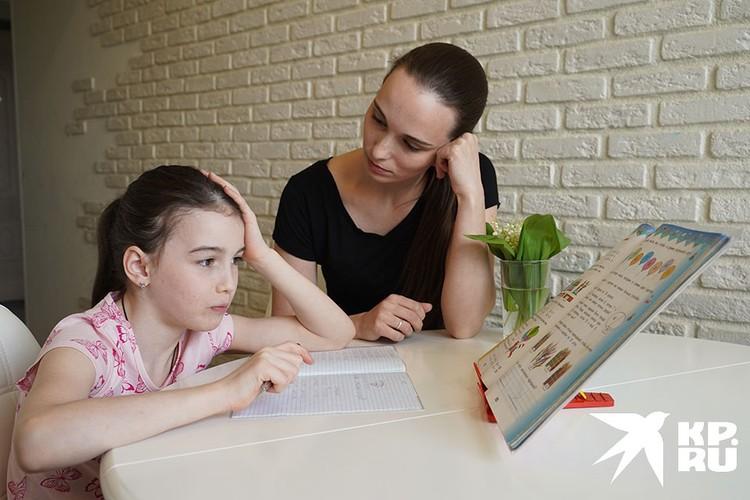 Принимать решение о дистанционном обучении будут в каждом регионе самостоятельно.