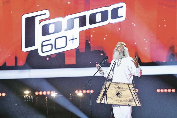 «Пожилая» версия «Голоса» всегда была богата на колоритных участников. Фото: Максим ЛИ/Первый канал