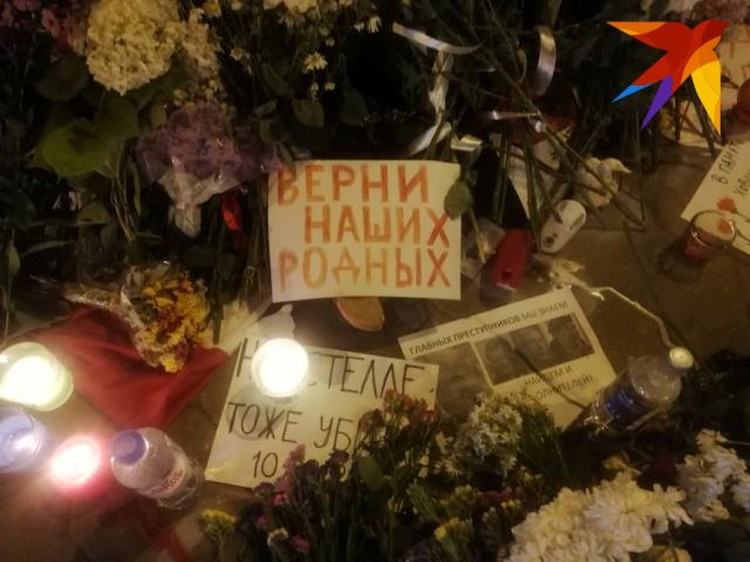 Такие плакаты стоят сейчас на месте гибели участника протеста Александра Тарайковского.