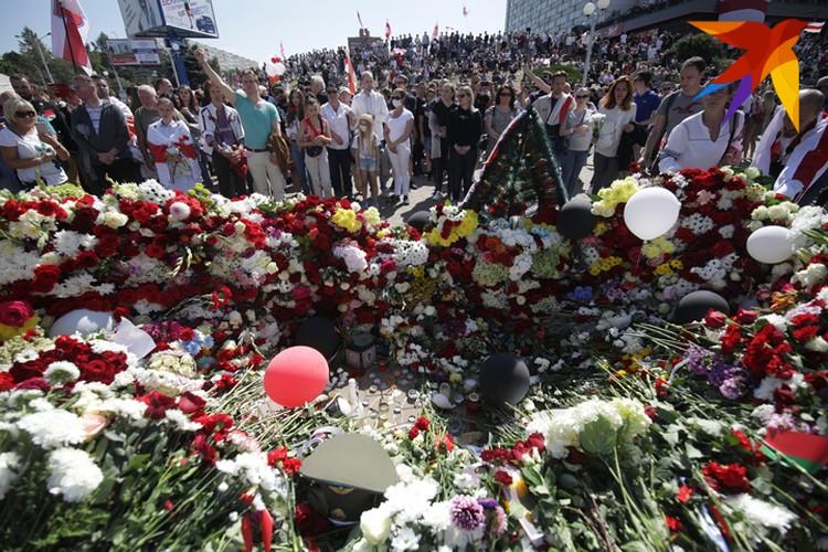 В день похорон Александра Трайковского.