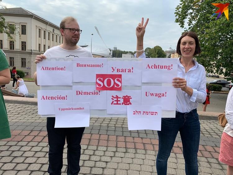 Призывы к дипломатам присоединиться к пикету так и остались без ответа