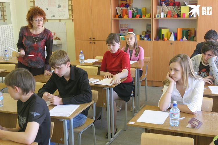 Не исключено, что дистанционное образование еще вернется. Фото: Кирилл Кудрявчев