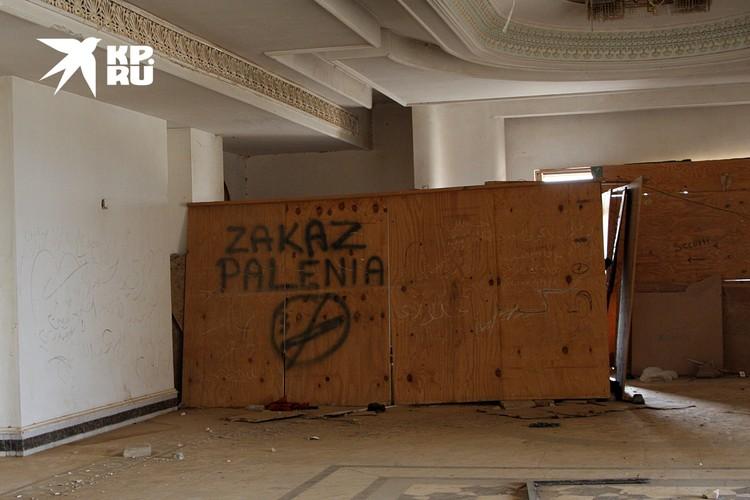 Даже во дворце Саддама Хусейна, ставшем на время войны казармой для солдат НАТО, есть надписи на польском языке