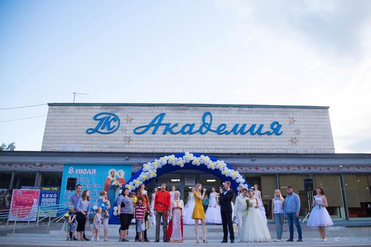 Сибиряки любят ДК «Академия». Фото: предоставлено мэрией Новосибирска