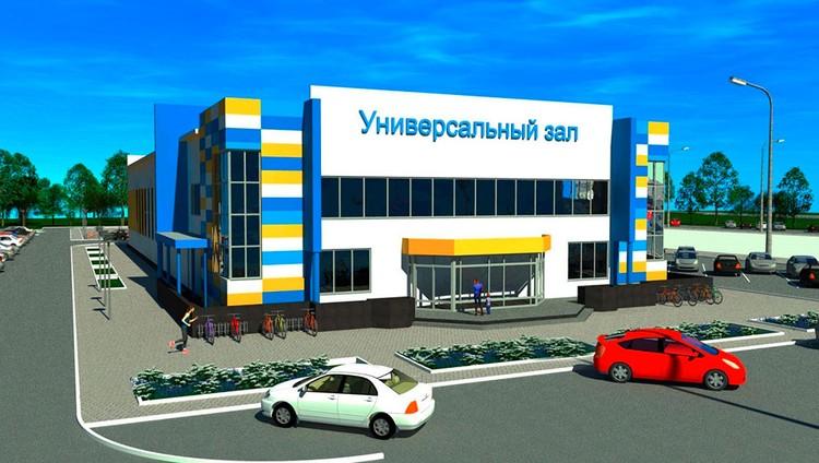На улице Ухтомского уже начали строить физкультурно-оздоровительный комплекс. Фото: предоставлено пресс-службой Минспорта