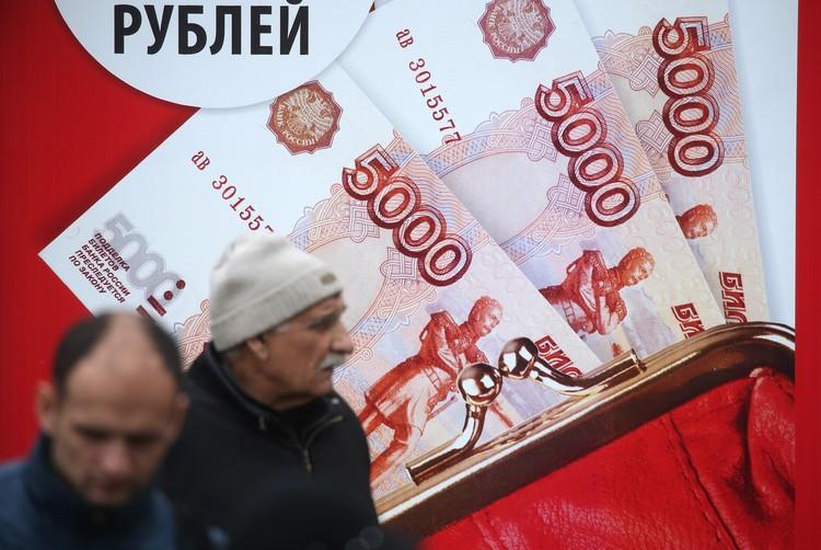 Теперь банки и страховые обязаны возвращать неиспользованную сумму заемщику. Фото: Артем Коротаев/ТАСС