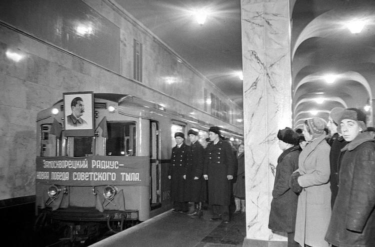 Серия Б. 1943 г. Фото: Википедия